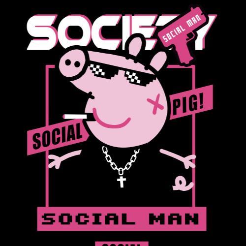小猪佩奇 社会猪!